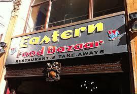 eastern food bazaar hungry for halaal